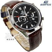 EDIFICE EFB-504JL-1A 公司貨 日本生產製造 三眼設計 男錶 計時碼錶 EFB-504JL-1ADR CASIO卡西歐