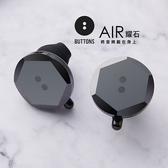 BUTTONS Air 耀石 五角造型真無線通話 時尚商務款 降噪CVC 音樂 藍芽耳機 黑眼豆豆
