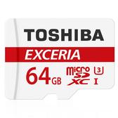 [富廉網] 【Toshiba】64GB Micro-SDXC UHS-I U3 R90 記憶卡 THN-M302R0640A2 含轉卡