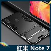 Xiaomi 小米 紅米機 Note 7 變形盔甲保護套 軟殼 鋼鐵人馬克戰衣 全包帶支架 矽膠套 手機套 手機殼