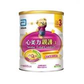 亞培親護優質成長奶粉3號1-3歲 820g (新包裝)x4罐 2796元(超取4罐以下)