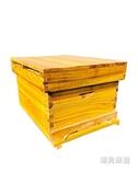 蜂箱新手中蜂蜂箱套餐養蜂工具蜂具全套標準拋光杉木煮蠟蜂箱巢礎巢框xw