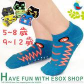 【esoxshop】pb 小鱷魚兒童止滑襪(5~8歲/9~12歲)│台灣製造《寶寶襪/短襪/嬰兒襪/防滑襪/直版襪》