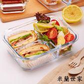 飯盒便當盒學生韓國分格玻璃保鮮盒