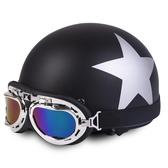 店長推薦 電動車頭盔摩托車頭盔男女太子盔安全帽半盔夏季情侶盔四季可用
