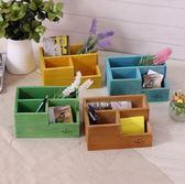 復古實木制梳妝臺首飾化妝品桌面收納整理盒YX435『小美日記』