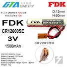 【久大電池】 FDK CR12600SE GE FANUC 90-70 CCM712 CPU711 CPU772 FD2