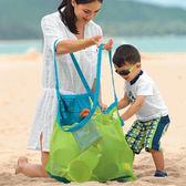 新品折疊兒童沙灘玩具收納袋整理包 大號寶寶海邊旅行網袋沙灘包