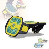 成功牌發光輪雙龍板(滑板/飄移板/蛇板/平衡板/溜冰)