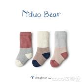 嬰兒襪子冬加厚保暖寶寶襪新生兒毛圈兒童中長筒襪秋冬純棉 coco衣巷