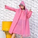 雨衣雨披電瓶車男女新長款單人時尚電動車自行車加厚透明單車雨衣 【快速出貨】
