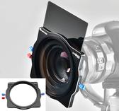 呈現攝影-SUNPOWER CHARMER 可旋轉濾鏡座套組 方型鏡座 Z-Pro 寬100mm 鋁鎂合金 框架 漸層ND減光鏡