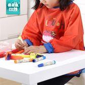 兒童防水耐臟反穿寶寶罩衣畫畫衣飯兜口水巾