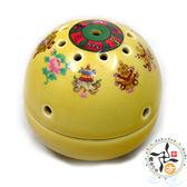 增益八吉祥爐(3型)(黃色)小  【 十方佛教文物】