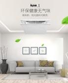 空調正方形出風口擋風板方型口擋板新風機防直吹風擋辦公室YYP 伊鞋本鋪