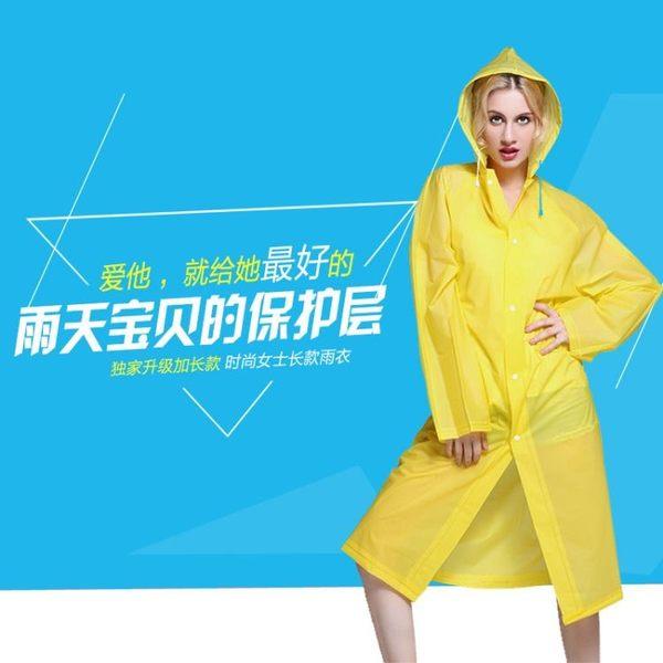 成人戶外徒步登山旅行半透明韓版男女通用非一次性風衣款雨衣套裝【叢林之家】