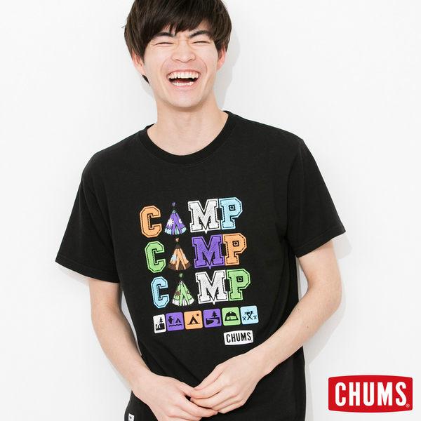 CHUMS 日本 男 趣露營 短袖T恤 3 Camp 黑 CH011102K001