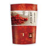 綠源寶~紅麴素肉絲 200公克/包*2包