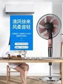 落地風扇電風扇家用學生宿舍靜音機械落地臺式立式風扇搖頭工業電扇igo 220v 伊蒂斯女裝