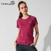 【西班牙TERNUA】女Dryshell排汗快乾上衣1206620 / 城市綠洲(輕量、高透氣、防異味、伸展、排汗快乾)