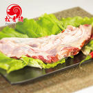 松香豬隔間肉(300g/包) 日安食材