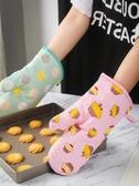 2只防燙手套耐高溫烘焙家用