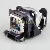 PANASONIC原廠投影機燈泡ET-LAC80 / 適用機型PT-LC56U、PT-LC76U、PT-LC80U