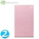 Seagate希捷 Backup Plus Slim 2.5吋 2TB 玫瑰金(STHN2000405)