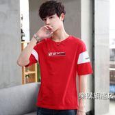 降價優惠兩天-印花T恤t恤男短袖紅色正版中袖學生寬鬆五分半袖青少年2018夏季衣服