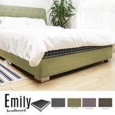 床底 艾蜜莉歐式簡約雙人超耐刮皮紋床底-四色/蘋果綠【H&D DESIGN】