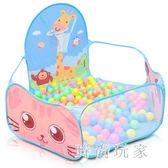海洋球池布制圍欄可折疊游戲屋嬰兒寶寶兒童玩具彩色投籃zzy8114『時尚玩家』
