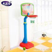 兒童籃球架可升降室內 男孩藍球藍球架家用投籃籃球框戶外落地式水晶鞋坊