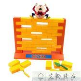 親子互動 桌遊益智玩具互動拼插積木兒童桌游「潮咖地帶」
