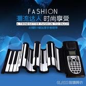 手捲軟鋼琴女61鍵折疊便攜式電子琴鍵盤加厚初學者自學學生練習家YYP 琉璃美衣