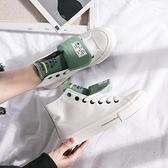 高幫帆布鞋女港風板鞋布鞋歐美風2018新款原宿學生韓版小白鞋女鞋 聖誕節全館免運