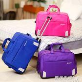 拉桿包旅行包女手提行李包旅行袋可摺疊防水輪子待產包大容量潮款  igo 遇見生活