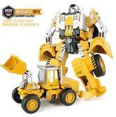 兒童組合體機器人模型LVV1659【KIKIKOKO】