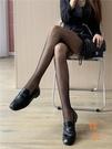 漁網襪黑絲襪女帶鉆連褲襪子可愛日系JK蕾絲超薄款情趣【橘社小鎮】