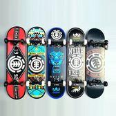 四輪滑板-雙翹經典專業成人戶外滑板5色69q19【時尚巴黎】