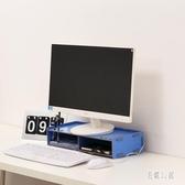 液晶屏幕增高架 電腦顯示器托架支架 辦公桌木質置物架熒幕架 CJ5506『易購3c館』