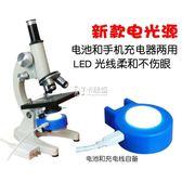 顯微鏡 專業生物高倍便攜 科學實驗器材中小學生光學顯微鏡 2000倍 卡菲婭
