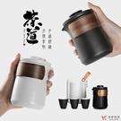 【堯峰陶瓷】黑陶旅行茶具組(1壺3杯) 黑色款 單組   背包客旅行好夥伴   長輩節慶送禮