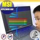 【Ezstick抗藍光】MSI GP62...