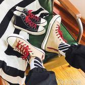 男鞋秋季潮鞋2018新款帆布鞋男士高筒鞋潮流韓版休閒高邦鞋子  夢想生活家