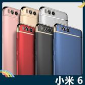 Xiaomi 小米手機 6 電鍍三合一保護套 PC硬殼 三件式組合 舒適手感 超薄全包款 手機套 手機殼 外殼