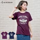短袖T恤--美式風格英文印圖清爽舒適短袖上衣(藍.紫XL-5L)-T210眼圈熊中大尺碼◎