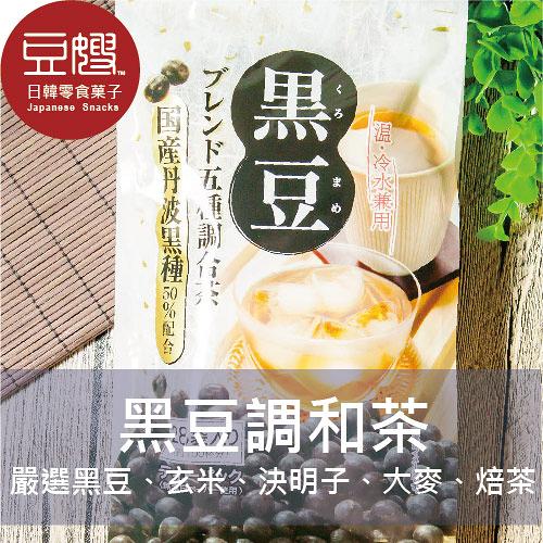 【豆嫂】日本沖泡 黑豆五種調和茶(28袋)