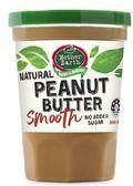 【壽滿趣 】紐西蘭Mother Earth綜合堅果花生醬 380g/罐--易碎品 不宜超商取貨