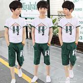 男童夏裝2019新款套裝韓版童裝中大童夏天帥氣短袖兩件套15歲潮衣-Ifashion