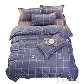 簡約純棉四件套被套雙人床上用品全棉   伊鞋本鋪